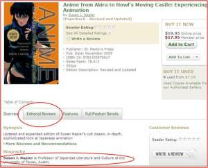Example of author information from Barnes & Noble.